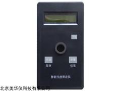 MHY-00776 智能浊度水质测定仪