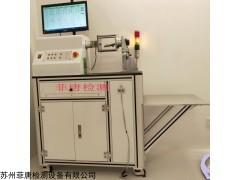 FT-FB 试验机检测设备非标定制