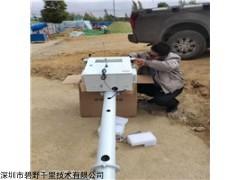 BYQL-YZ 河南周口工地扬尘在线监测包联网