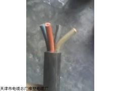 防水线橡套线橡套软电缆