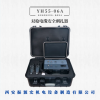 振源宏YH55-06A 双枪电缆扎伤器双角度电缆刺扎器遥控安全刺扎器