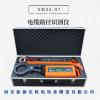 振源宏YH55-07 管线定位仪带电电缆路径仪电缆故障综合测试仪
