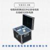 振源宏YH55-08 电缆故障测试仪直流高压电源直流耐压试验电源