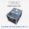 西安振源宏YH55-08A 新款直流高压电源耐压试验电源可加工定制