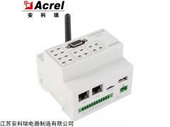 ANet-2E4SM/L 安科瑞lora通讯管理机智能网关
