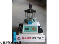 FY-2806E国标沥青软化点测定仪