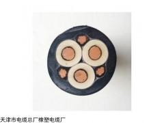 MVFP3*50+3*16矿用变频橡套电缆