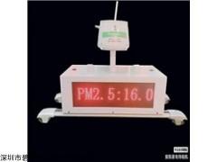 ?BYQL-CZ 苏州移动式微型空气监测站