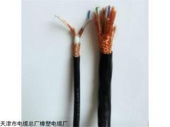 DJYPVP2*2*2.5 计算机信号电缆