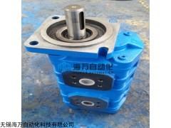 无锡市 CBG2040/2040矿山机械油泵 生产厂家