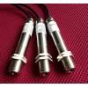 IRTA101AL 红外温度传感器