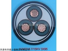YJV22高压铠装电力电缆3*70mm2