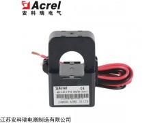 AKH-0.66/K-Φ50 1000/5 用电改造项目用开口式电流互感器