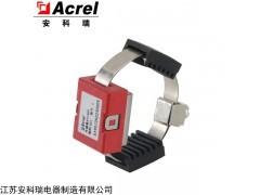 ATE400 安科瑞CT感应取电式无线测温传感器