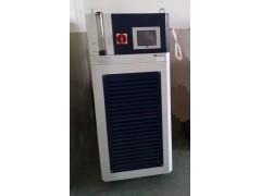ZT-20-200-40H型 密闭制冷加热循环装置