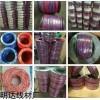 2*0.62 郑州明达线材厂,0.62铜芯线,铜芯爆破母线