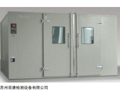 FT-BRS系列 步入式高低温试验室