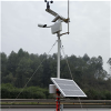 BYQL-NJD 来自深圳厂家供应道路交通气象站