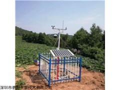 BYQL-QX 农田气象自动监测站太阳能供电监测系统