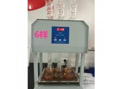 XJ-100-6 水质化学需氧量COD消解仪COD自动消解回流仪
