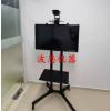 BN-HWTW 室外高低温专用热成像人体温度测量仪
