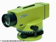 ST2028 水准仪标定校准检测公司