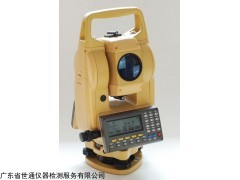 ST2028 宜宾全仪标定校准检测公司