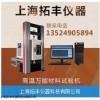 上海电子高温拉力试验机