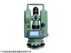 ST2028 溫州經緯儀標定校準檢測公司