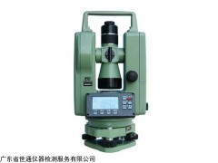 ST2028 宁夏经纬仪标定校准检测公司