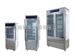 PGXD-250 低温光照培养箱