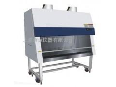 BHC-1300IIA2 生物洁净安全柜