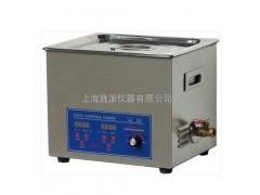 JPSB-80AL 超声波清洗机