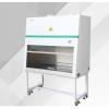 BHC-1300A2 生物安全柜價格