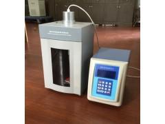 JY98-IIID 超声波细胞粉碎机