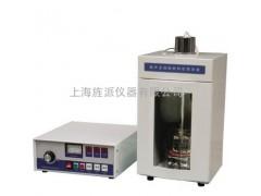 JY92-IIL 超声波细胞破碎仪
