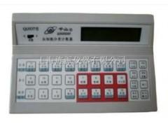 Qi3537 血细胞计数器