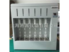 JPSXT-04B 脂肪测定仪