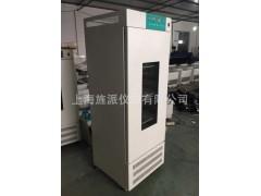 MJX150B霉菌培养箱