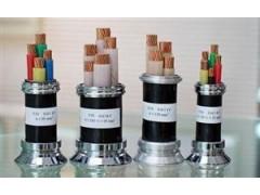 MHYV-5*2*0.75mm² 矿用电缆