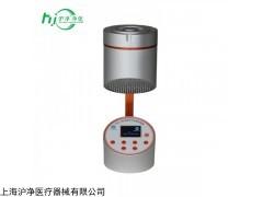 FKC-1 手提式浮游菌采样器