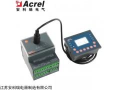 ARD2F-25+90L 安科瑞智慧工厂低压智能电动机综合保护器