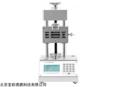 DP-X50A  邵氏(橡胶)硬度计检定装置