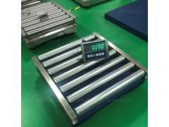 DT 大台面1T生产线辊筒秤