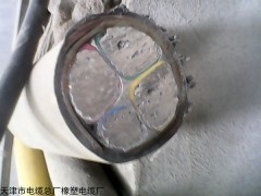 VLV3*150+2*70 铝芯电力电缆