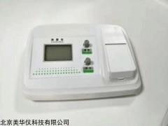 MHY-30350 台式水质色度计