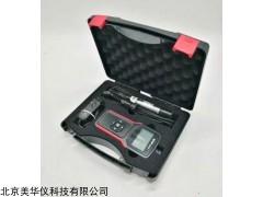 MHY-30349 便携式荧光法溶解氧仪