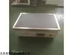 MHY-30348 石墨电热板