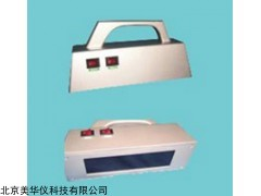 MHY-23888-A 手提式紫外分析仪