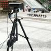 推薦 LB-109 紅外熱成像測溫儀